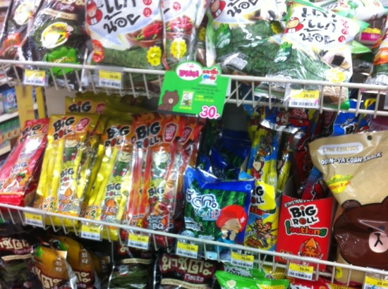 Big selection of fried seaweed