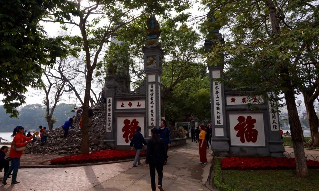 Hanoi temple entrance