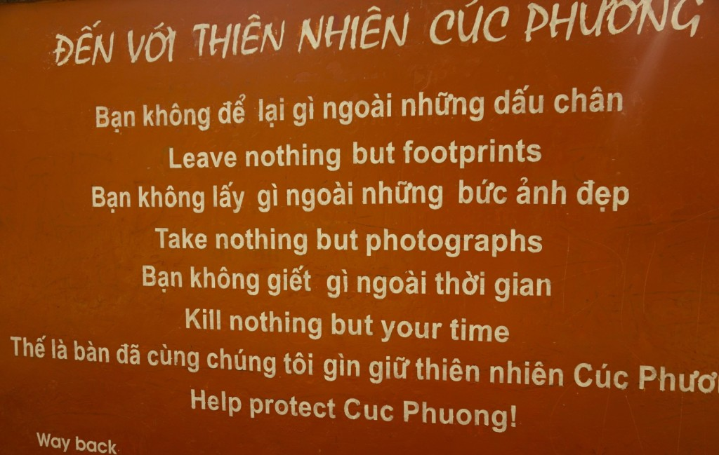 Cuc Phuong